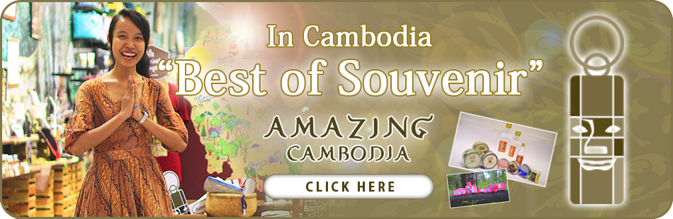"Looking for a high quality souvenir from Cambodia? Welcome to ""AMAZING CAMBODIA"""